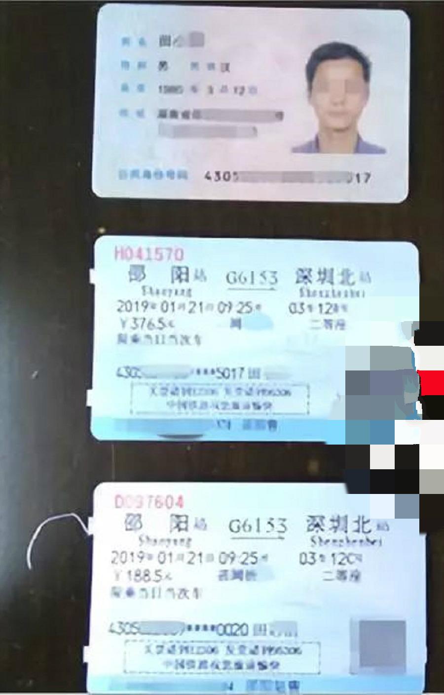 男子改搭下班车往深圳。网上图片