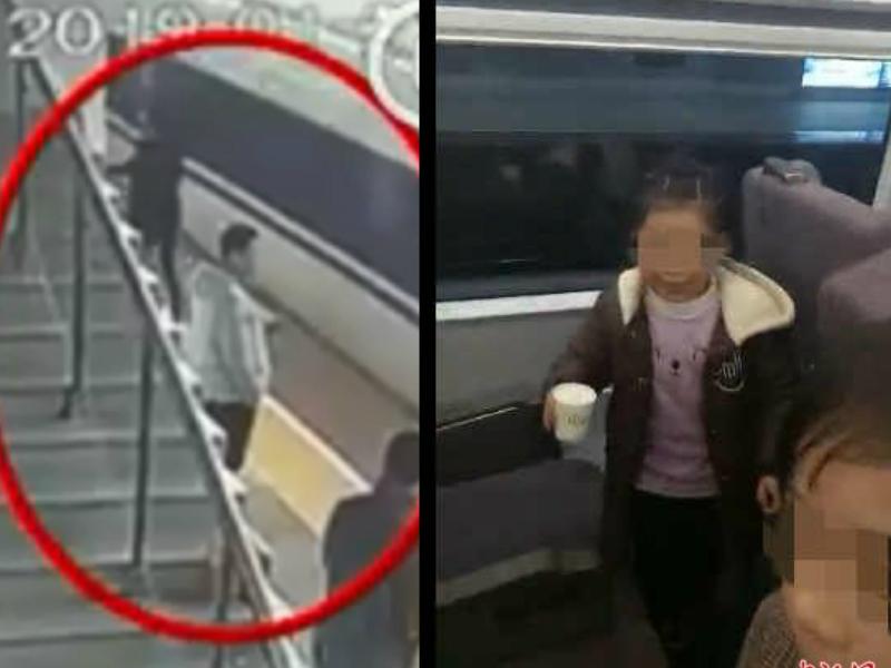 湖南男子只顾抽烟错过高铁。网上图片