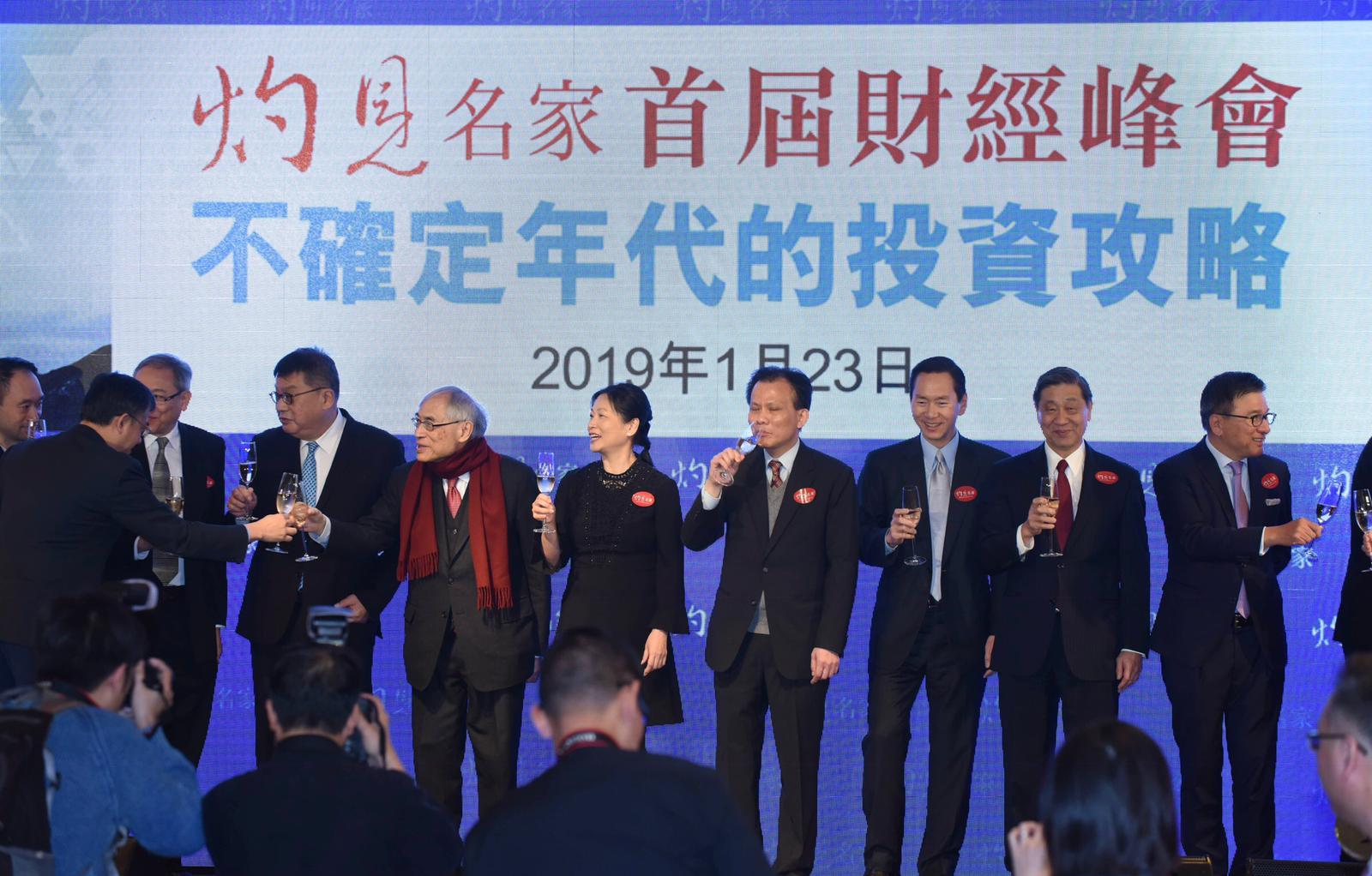 行政會議召集人陳智思出席灼見名家財經峰會。
