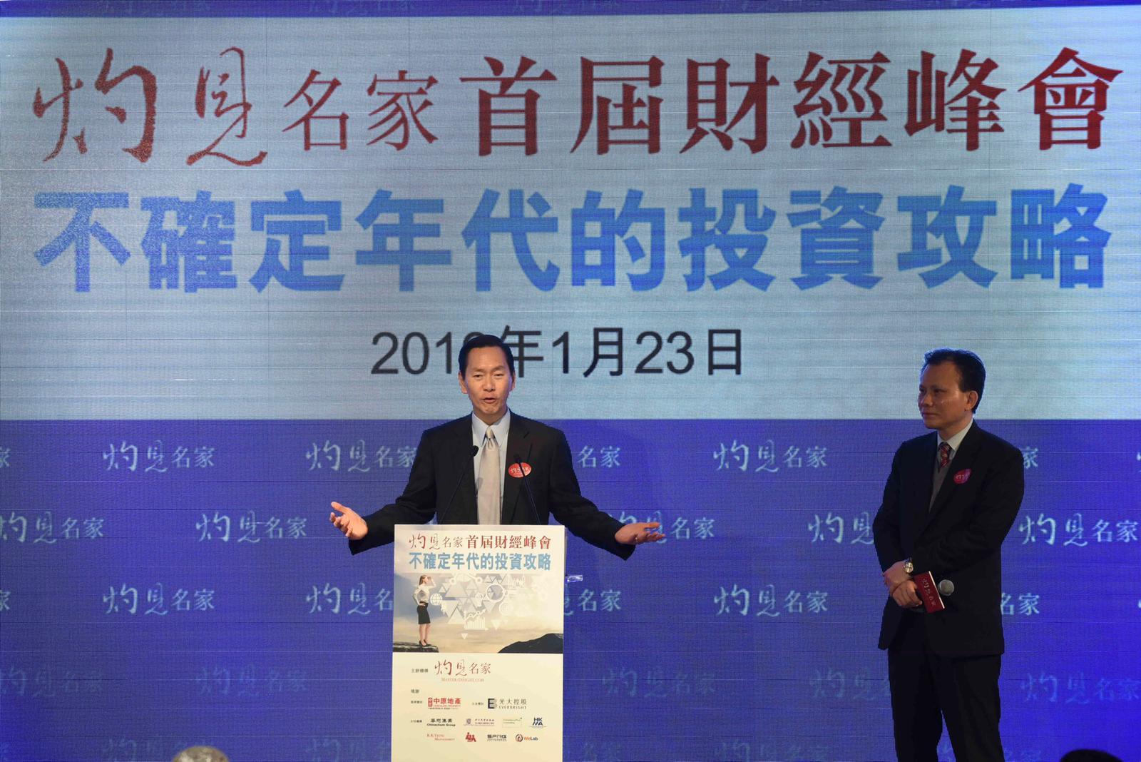 陳智思認為,本港作為國際金融及貿易中心,不應只面向一個市場。