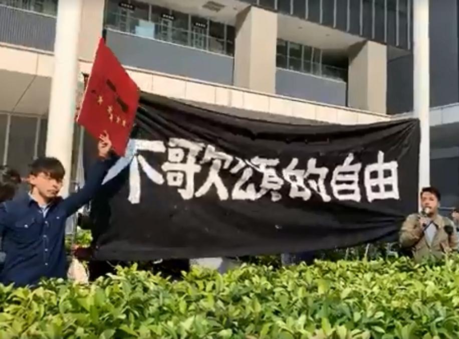 「香港众志」fb专页影片截图。