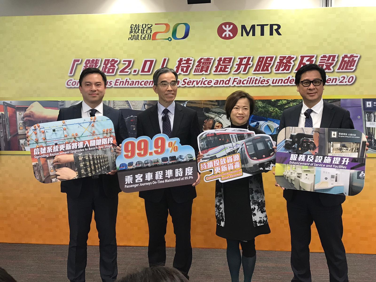 港鐵總結去年列車服務表現,指車程準時度達99.9%。