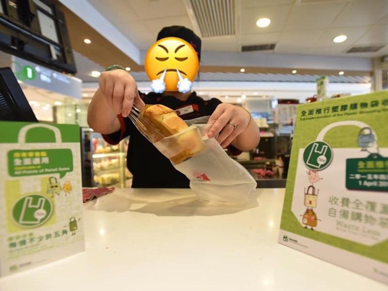 香港政府早於2015年全面推行膠袋稅。資料圖片