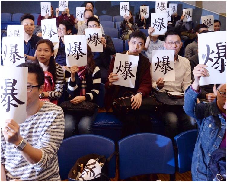 出席申诉大会的医生都手持「爆」字标语。