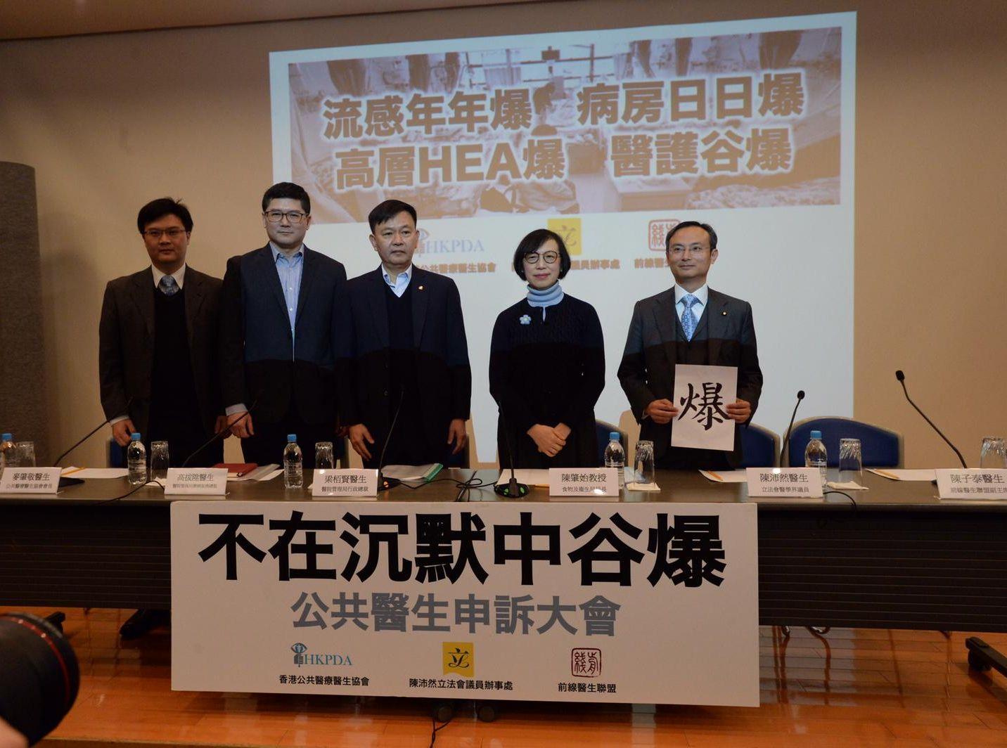 陳肇始、徐德義、梁栢賢等出席申訴大會。