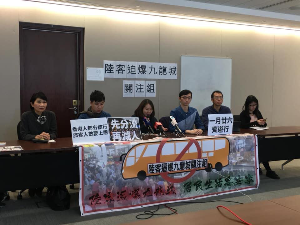 Facebook專頁陸客逼爆九龍城圖片