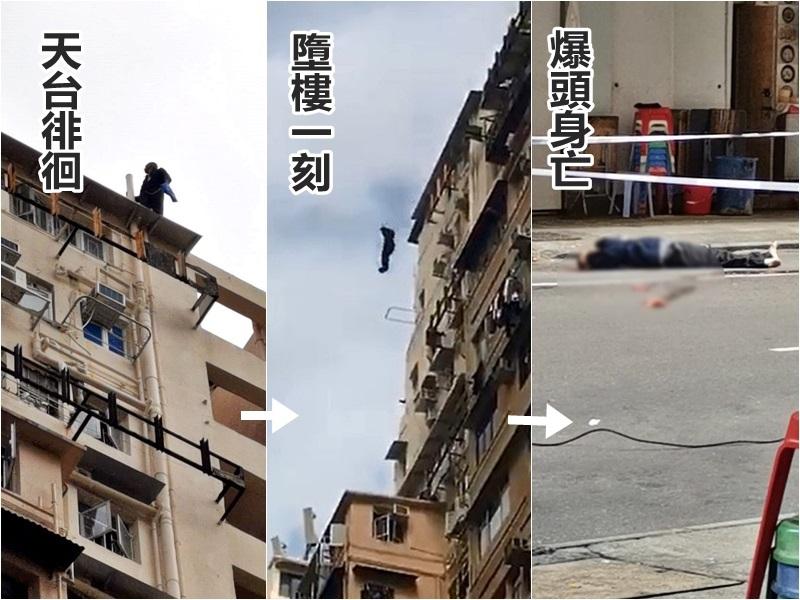 男子墮樓身亡。