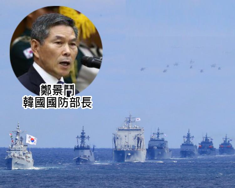 韩国国防部长郑景斗下令严正应对日本巡逻机低飞威胁一事。