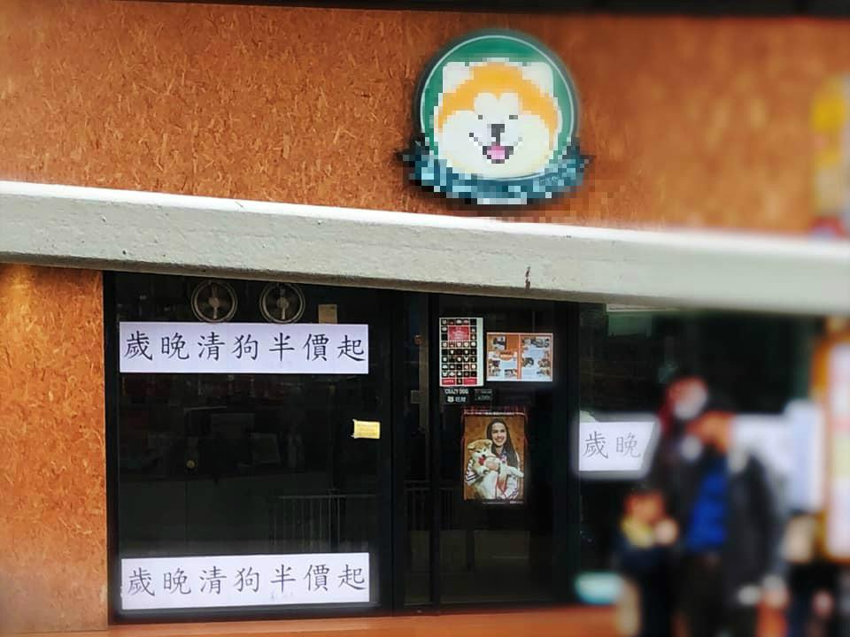 到底寵物是生命還是商品。貓貓狗狗保護及領養區(香港)圖片