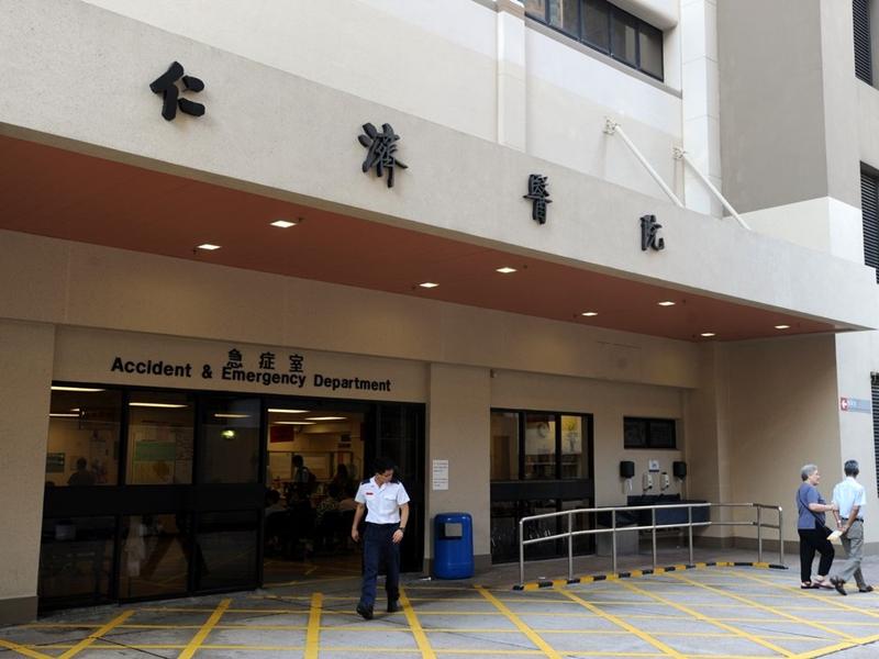 仁濟醫院。資料圖片