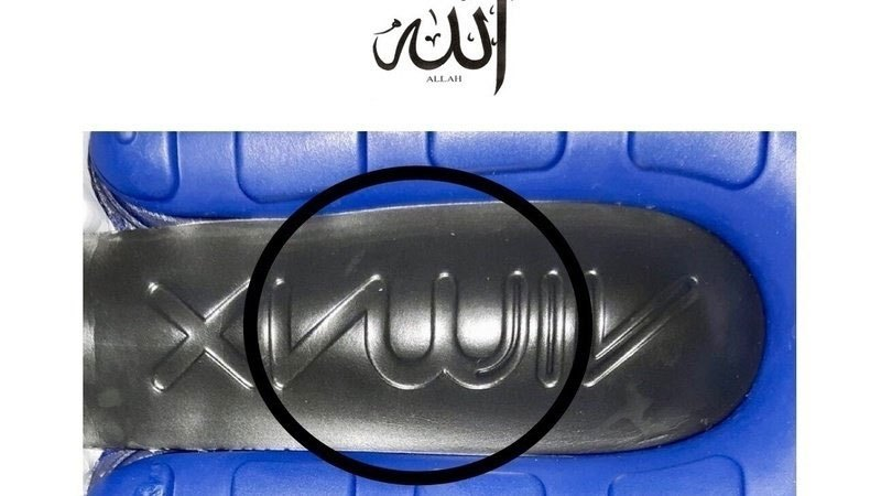鞋底标誌被指与真主「ALLAH」相似。网图