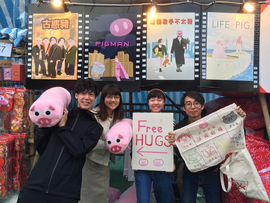 豬豬大戲院,負責人曾溢安(左一)。