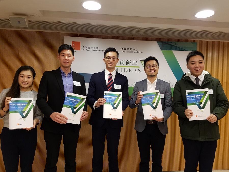 青年创研库发表「改善中学生涯规划教育的效能」研究报告。