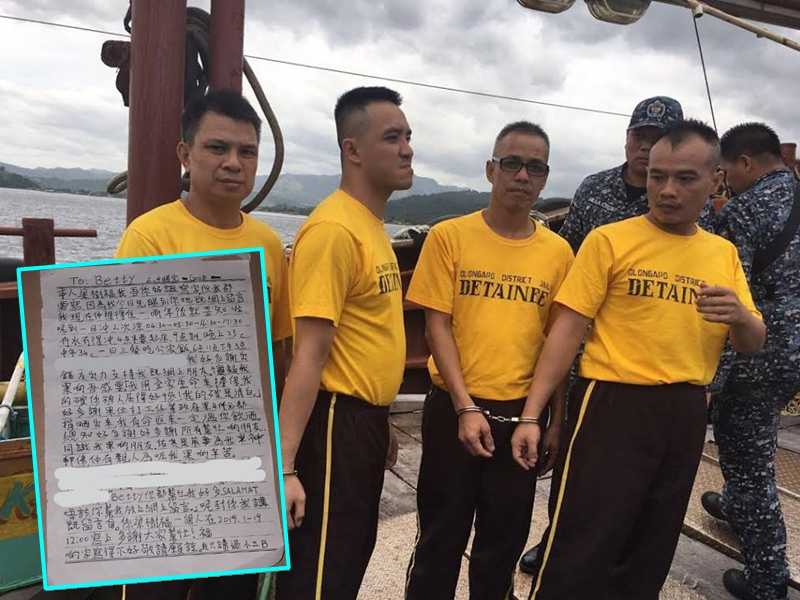 四名港人梁樹福、盧榮輝、陳國棟及郭錦華被捲入菲律賓藏毒案。圖片:涂謹申 Facebook