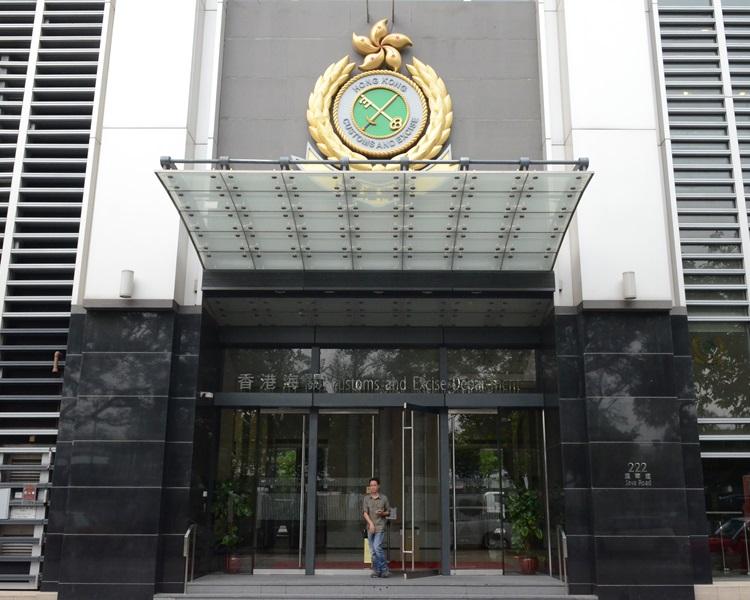 海关召开2018年工作回顾记者会。
