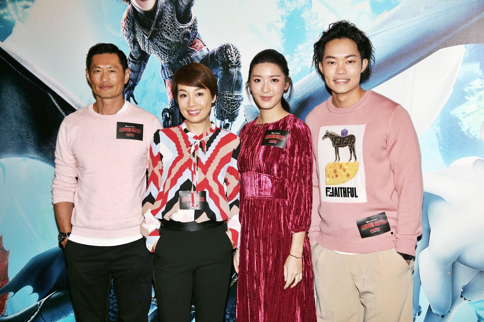 余香凝、黃德斌等出席其有份配音的動畫《馴龍記3》首映禮。