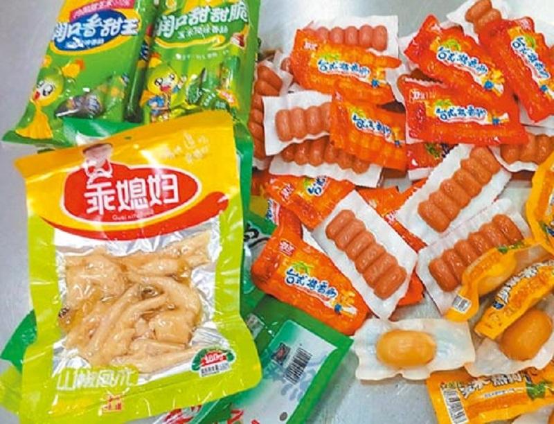 台灣嚴禁攜帶非洲豬瘟疫區肉類產品。網上圖片