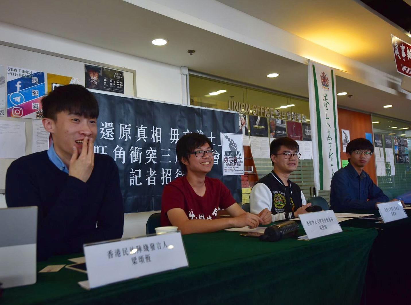 3間大學學生會及組織計劃舉辦3周年集會。