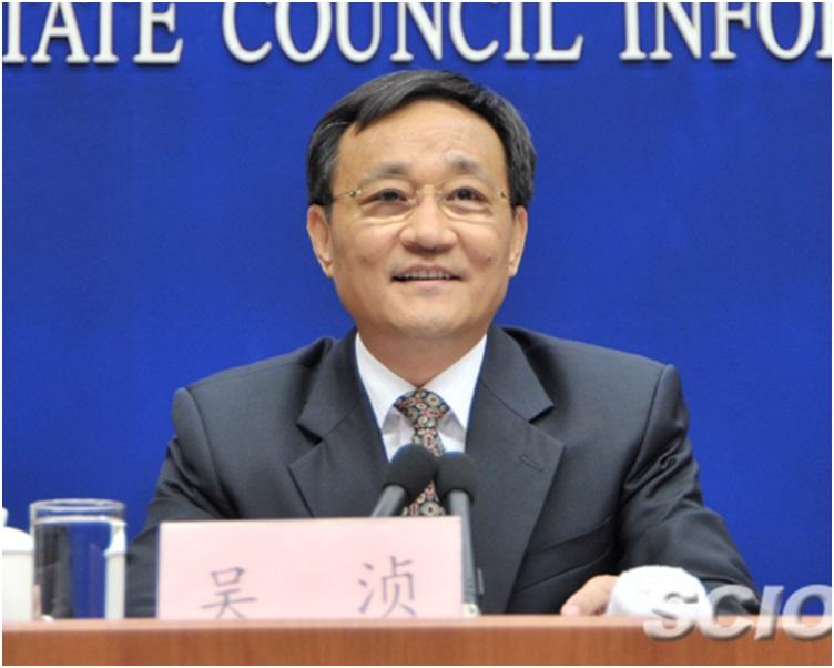 吴浈被开除党籍并移送检察机关依法审查起诉。