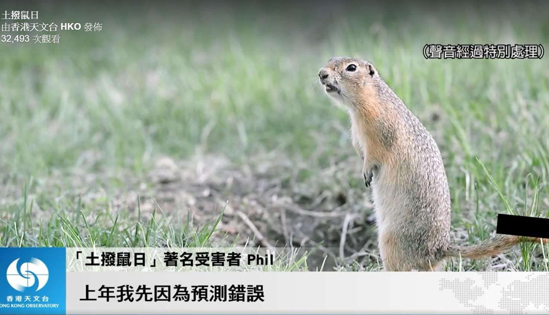 香港天文台FB截圖