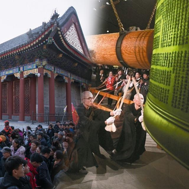 兩岸國皆有舉辦慶新年活動。