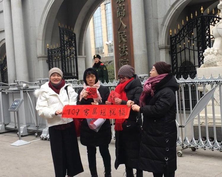 李文足等人今日到最高院及最高检「拜年」,要求无罪释放王全璋。李文足Twitter