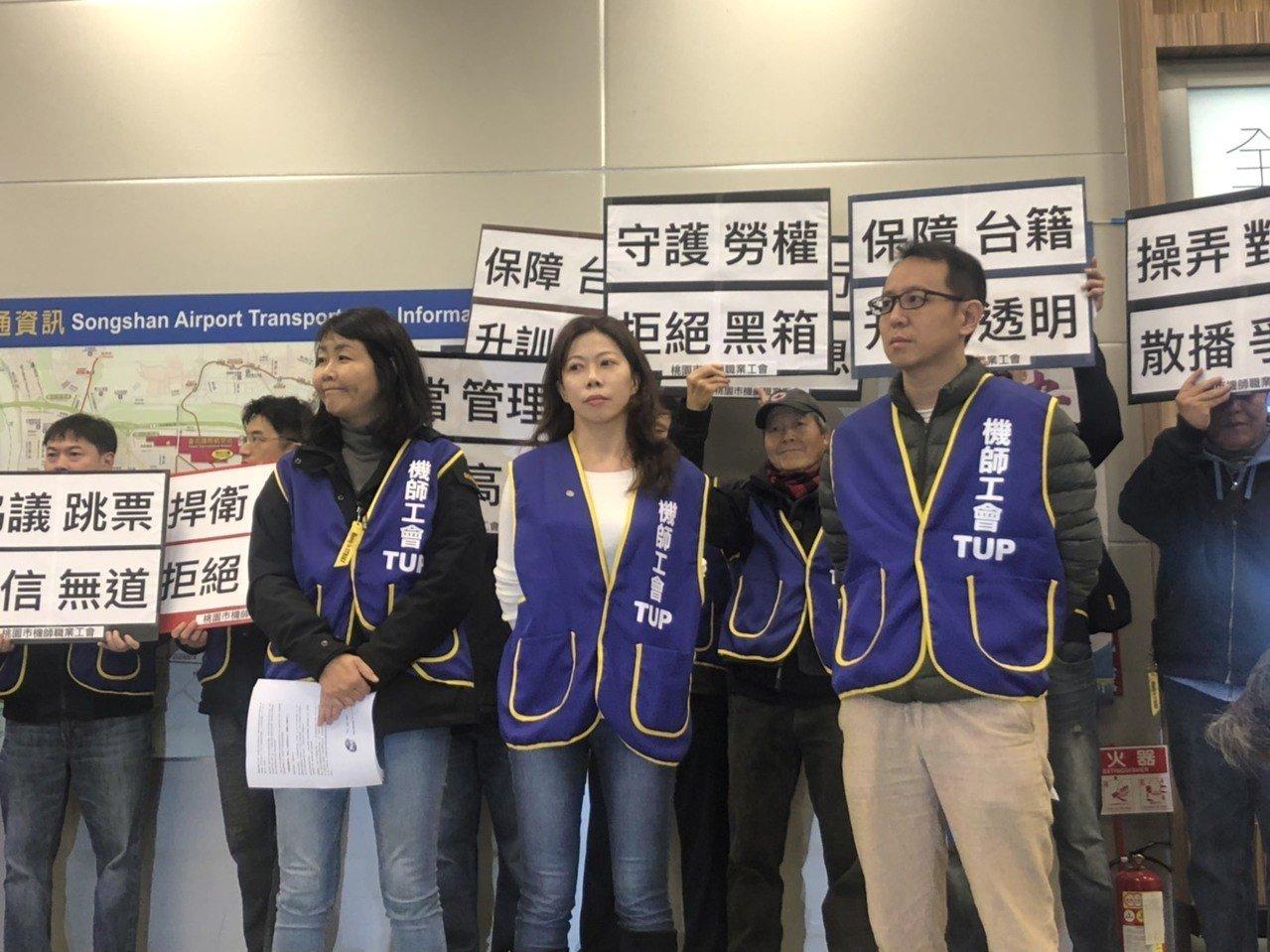 機師工會凌晨宣布今日早上6時起罷工。