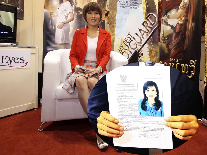 泰国公主乌汶叻将竞选总理。