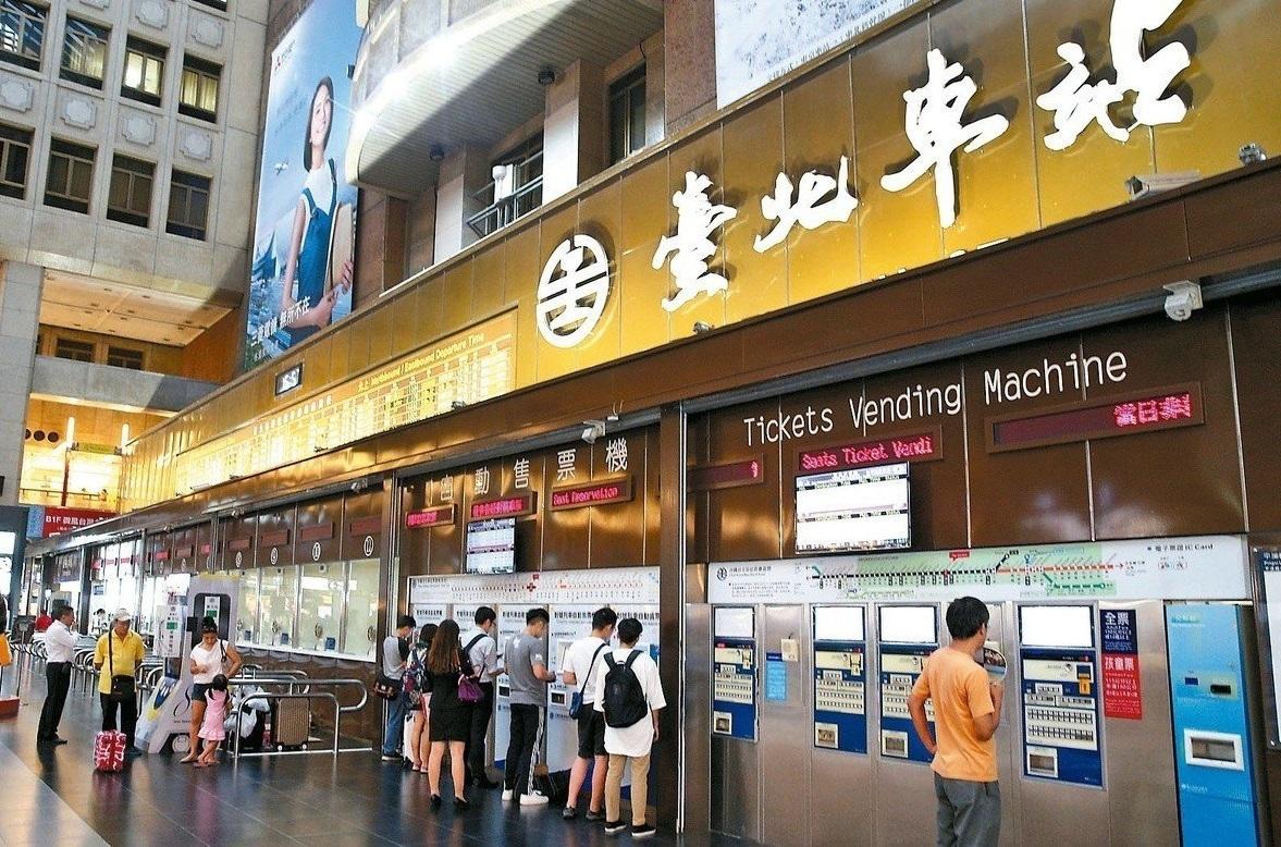 台北車站。網上圖片