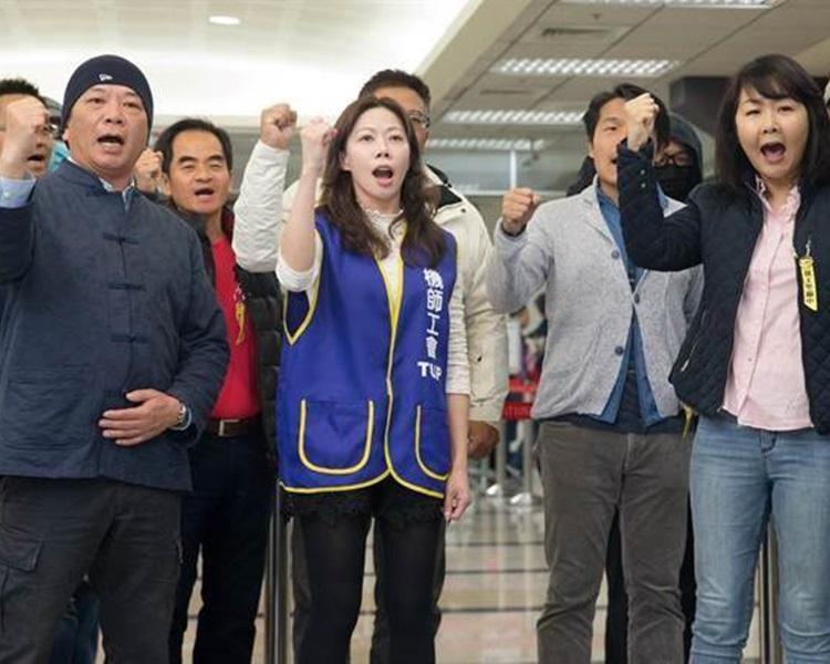 華航機師工會今晨發動罷工。網圖