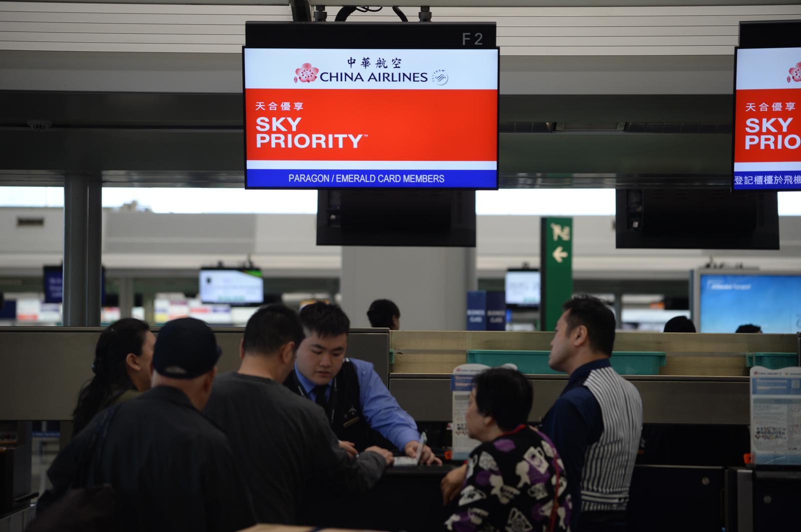 華航加開四班往返香港台北加班機。