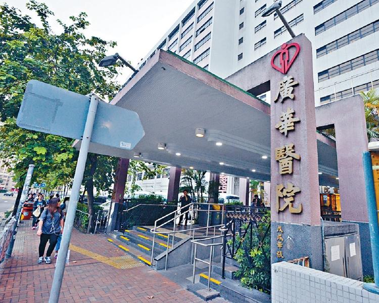 男子昏迷被送往廣華醫院治理,其後回復清醒。資料圖片
