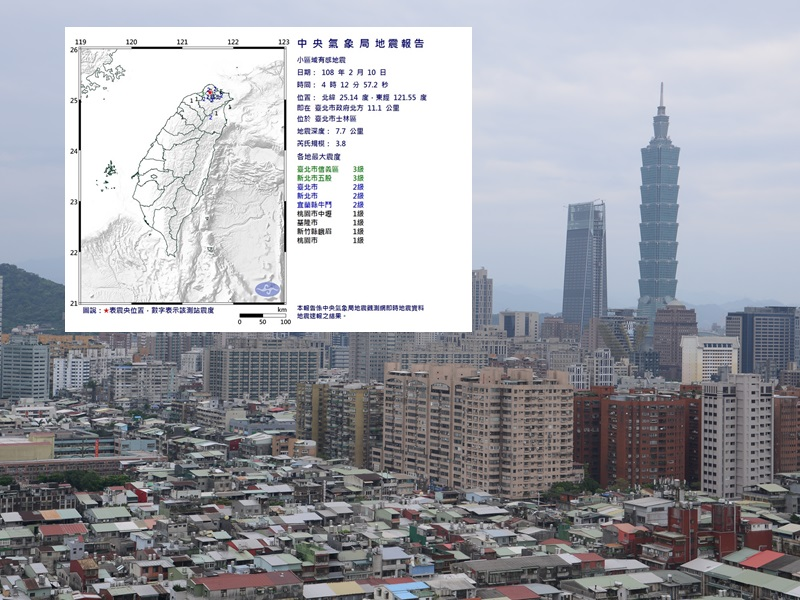 台灣台北市士林區今日凌晨發生3.8級地震。資料圖片/中央氣象局圖片