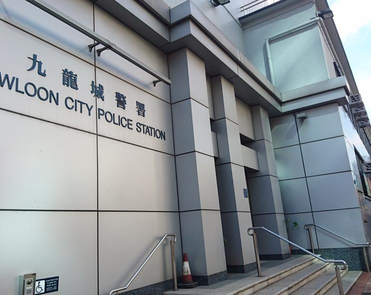 涉案男子拘捕帶署扣查,案件交由九龍城警區刑事調查隊跟進。資料圖片