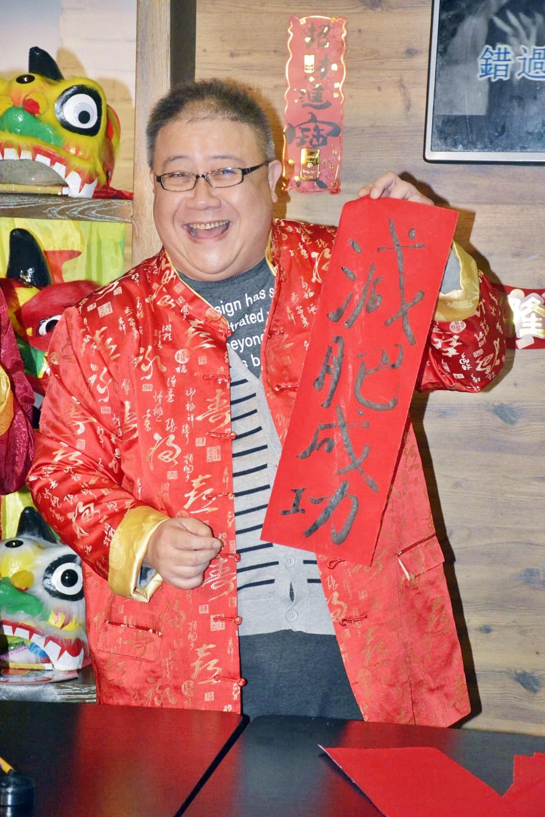 劉錫賢計劃半年內減40磅。