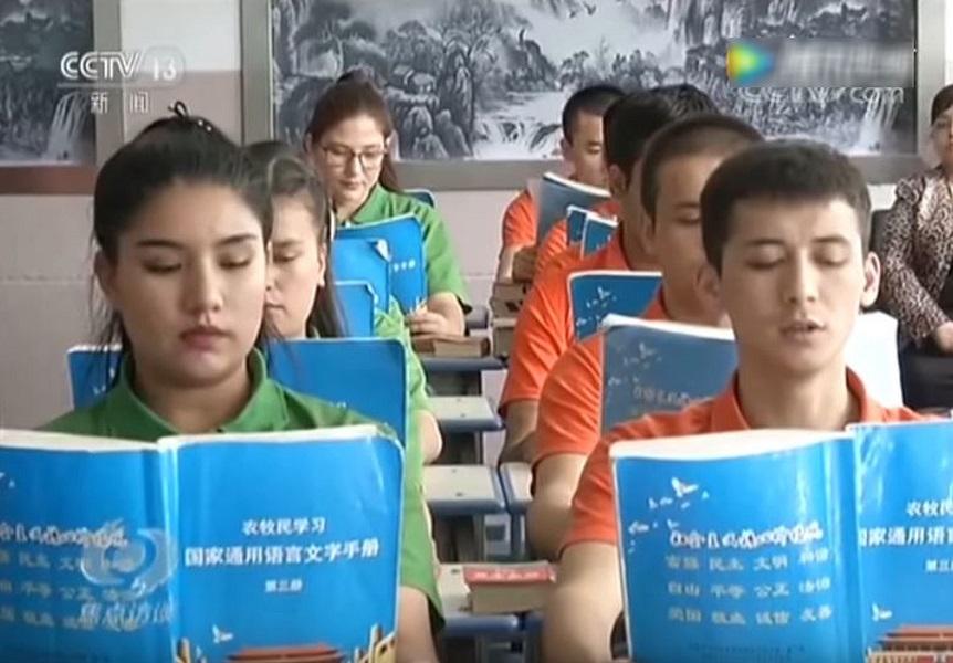 新疆的教育培訓中心再次引發爭議。資料圖片