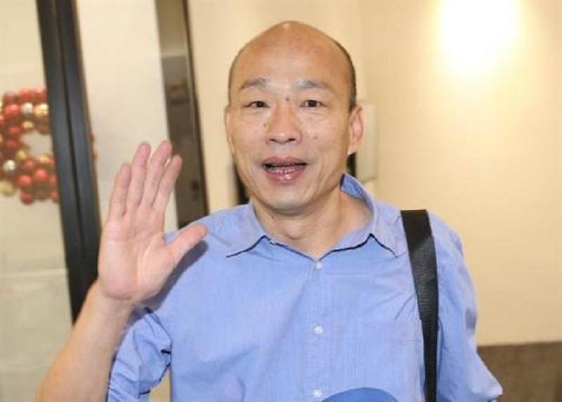 高雄市長韓國瑜未入住官邸。網上圖片