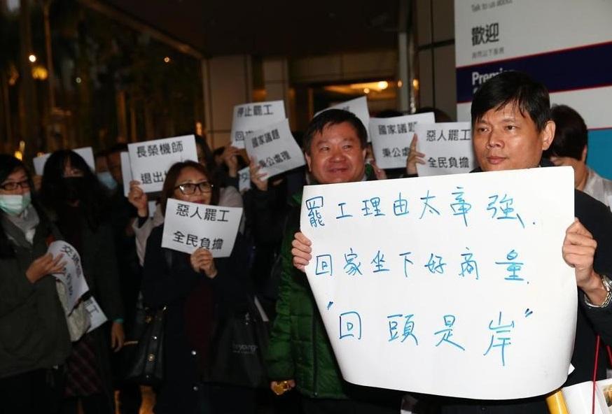 有反對罷工的示威者到場。網上圖片