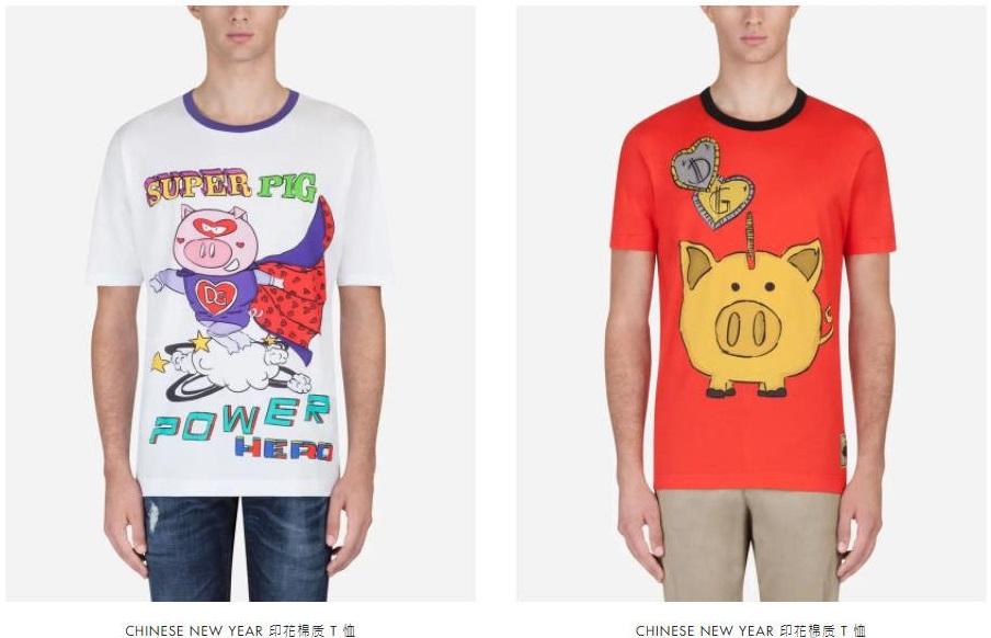 D&G豬年T恤再捲入歧視中國風波。網上圖片