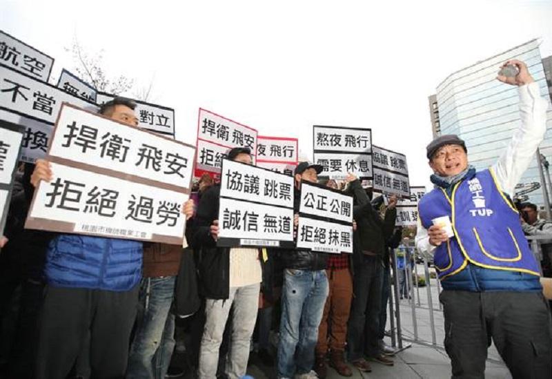 工會在場外抗議。網上圖片