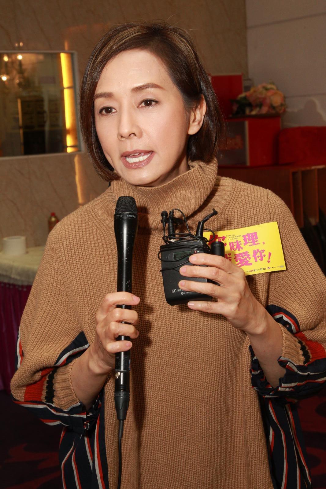 毛姐透露新年一家人去日本旅行。