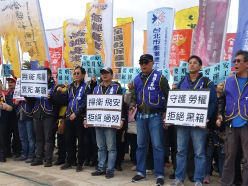 工會將規劃於交通部前「靜坐」,並邀請全台灣所有聲援罷工行動的工會、勞工與青年團體一同集結。(網圖)