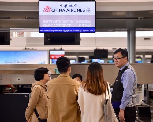 台灣中華航空機師第5日罷工。 資料圖片
