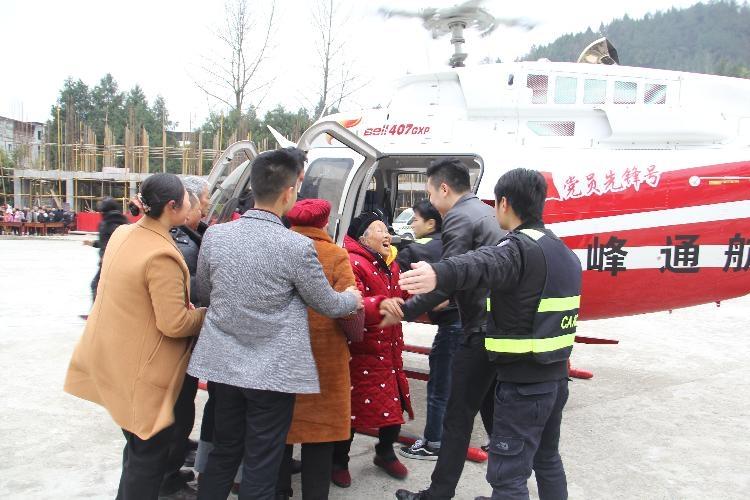 鄭大清邀請鎮上的老人免費乘坐直升機。(網圖)