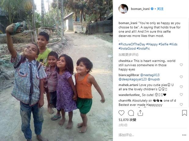 相片来源是曾参演《作死不离3兄弟》(3 Idiots)的印度知名演员博曼·伊兰尼(Boman Irani)。IG图片