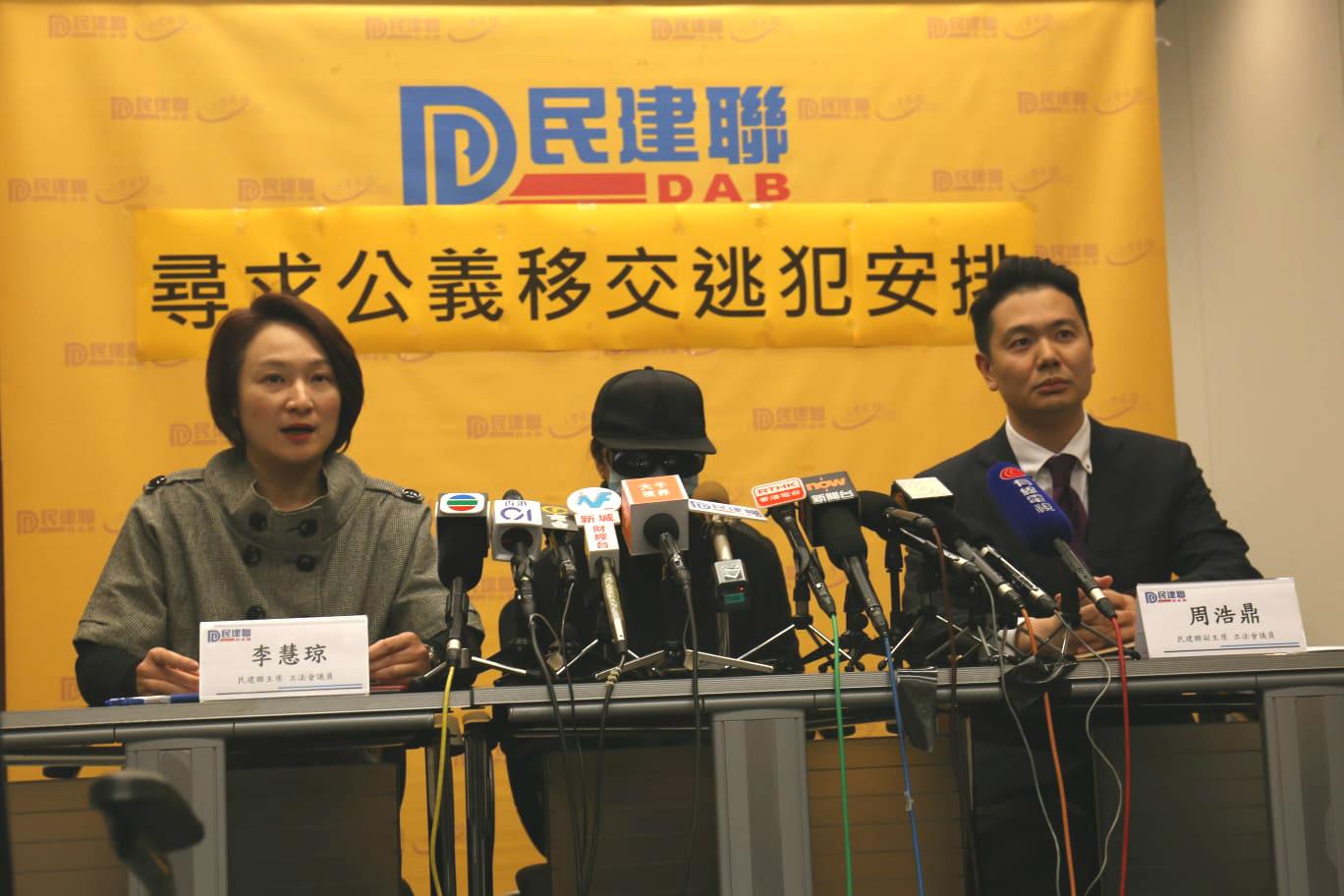 民建聯支持修例移交香港女子台北被殺案逃犯。