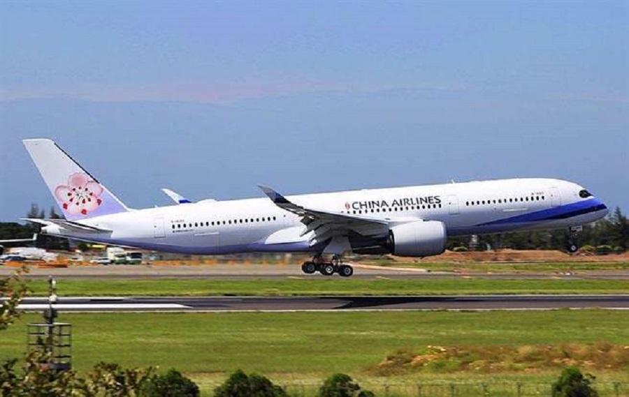 華航大批航班取消。網上圖片