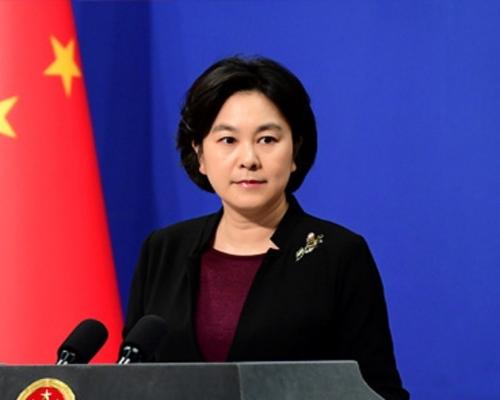 挪威指責竊取機密威脅安全,外交部發言人華春瑩稱別無端扣帽子抺黑中國。資料圖片