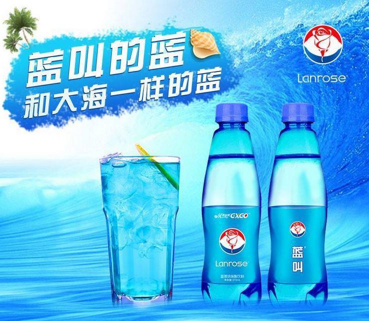 台灣網民指「藍叫」在閩南語諧音有「男性生殖器」的意思。網圖