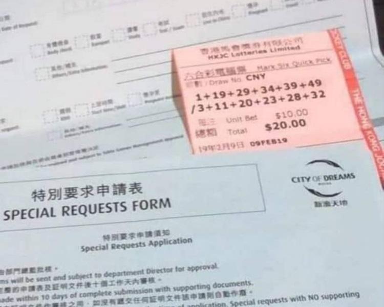 有頭獎彩票與新濠天地「特別要求申請表」合照。「盡在元朗<<元朗區交通>>」facebook群組/Suu Yair Long 圖片